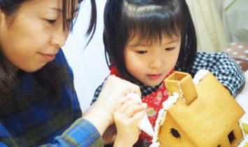 江別 お菓子教室 エピファニー キッズ&親子レッスン