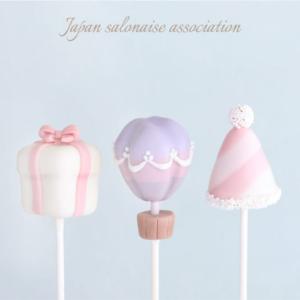 JSAケーキポップス認定講座 江別市 お菓子教室 エピファニー